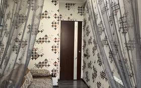 3-комнатная квартира, 50 м², 2/5 этаж посуточно, Казыбек би 104 за 15 000 〒 в Таразе