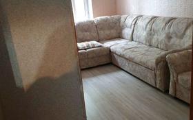 4-комнатная квартира, 90 м², 2/5 этаж, Сары арка 2 за 14.1 млн 〒 в Жезказгане