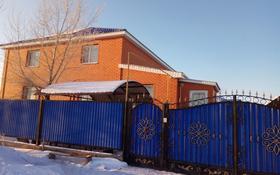 6-комнатный дом, 270 м², 10 сот., П.Украинка за 32 млн ₸ в Актобе