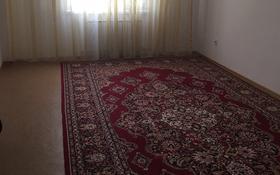 3-комнатная квартира, 89 м², 4/7 эт. помесячно, 33 мкрн 19 за 120 000 ₸ в Актау