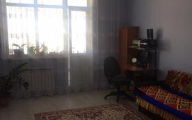 1-комнатная квартира, 50 м², 7/8 этаж, Ул.Туркестан — проспект Улы Дала за 19 млн 〒 в Нур-Султане (Астана), Есиль р-н