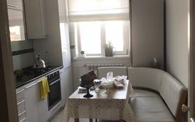 2-комнатная квартира, 62 м², 3/9 эт., мкр Аксай-1А, Момышулы 32 — Райымбека за 18.5 млн ₸ в Алматы, Ауэзовский р-н