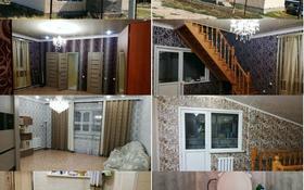 5-комнатный дом, 230 м², 12 сот., Затаевича 133 — Жубанова за 28 млн 〒 в Кокшетау