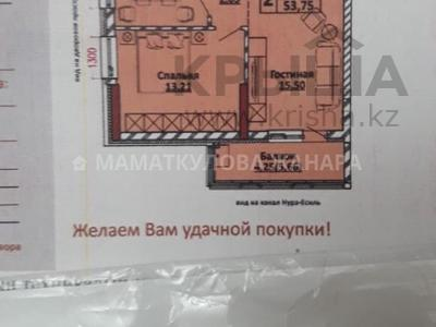 2-комнатная квартира, 54 м², 10/18 этаж, 38 за 17 млн 〒 в Нур-Султане (Астана), Есиль р-н — фото 2