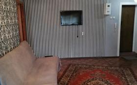 2-комнатная квартира, 47 м², 4/4 эт. посуточно, Первомайская 39 — Заря за 5 000 ₸ в Семее