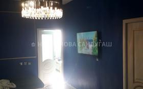5-комнатная квартира, 118 м², 1/3 этаж, Алтын Арка 17 за 27 млн 〒 в Караганде, Казыбек би р-н