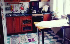 3-комнатная квартира, 63 м², 4/4 эт., Шафика Чокина 129 — Айтеке би за 21 млн ₸ в Алматы, Алмалинский р-н