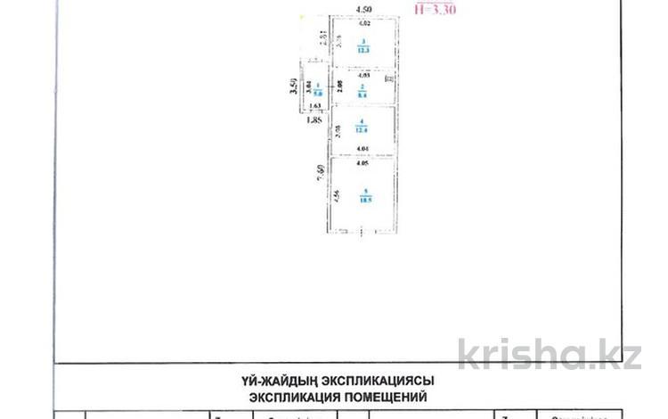2-комнатный дом, 50 м², 10 сот., Оркен-2 — улица 38 за 10.5 млн 〒 в Атырау