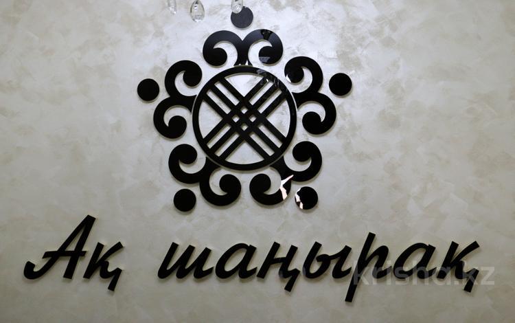 2-комнатная квартира, 75.2 м², Мкр Центральный 41Б — проспект Абылай Хана за 18.8 млн 〒 в Кокшетау