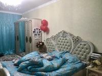 2-комнатная квартира, 45 м², 1/5 этаж по часам