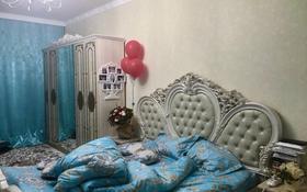 2-комнатная квартира, 45 м², 1/5 этаж по часам, Есет батыра 73а за 500 〒 в Актобе