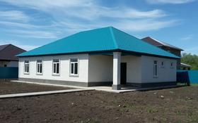 4-комнатный дом, 136 м², 7.5 сот., Микрорайон Жаксы Аул за 15.3 млн ₸ в Уральске