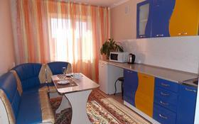 1-комнатная квартира, 35 м², 7/9 этаж посуточно, Каирбаева 82 — Короленко за 6 500 〒 в Павлодаре