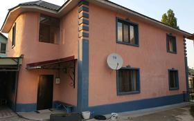 6-комнатный дом, 170 м², 5 сот., Майлина за 26.5 млн 〒 в Жанатурмысе