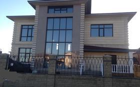 8-комнатный дом, 760 м², 10 сот., А-23 12 за 170 млн 〒 в Нур-Султане (Астана), Алматы р-н
