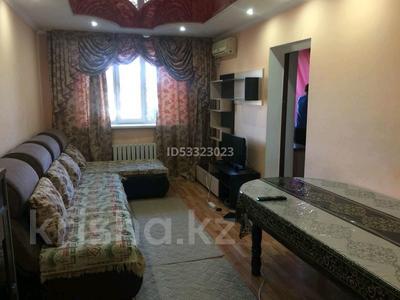 3-комнатная квартира, 70 м², 3/5 этаж посуточно, Мик Каратал 22 — Жансугурова за 12 000 〒 в Талдыкоргане