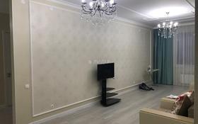 3-комнатная квартира, 110 м², 4/9 эт. помесячно, E-49 3 за 200 000 ₸ в Нур-Султане (Астана), Есильский р-н
