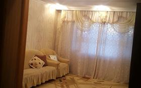 4-комнатная квартира, 105 м², 3/10 этаж, проспект Нурсултана Назарбаева за 33 млн 〒 в Талдыкоргане
