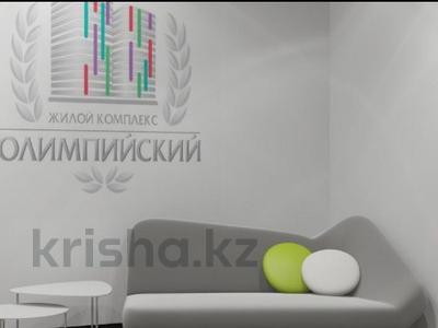 3-комнатная квартира, 94 м², 5/10 этаж, Туран 50 за ~ 31.3 млн 〒 в Нур-Султане (Астана), Есиль р-н — фото 4