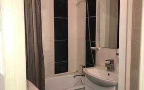 1-комнатная квартира, 33 м², 2/5 эт. по часам, Гоголя 64 — Абдирова за 1 000 ₸ в Караганде, Казыбек би р-н