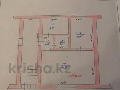 2-комнатная квартира, 41.5 м², 2/2 эт., мкр Каргалы 72 — Кенесары хан за 10 млн ₸ в Алматы, Наурызбайский р-н — фото 5