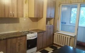 2-комнатная квартира, 52 м² помесячно, 4 за 60 000 ₸ в Капчагае