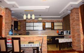 3-комнатная квартира, 85 м², 12/14 этаж, Сарайшык за 30 млн 〒 в Нур-Султане (Астана), Есиль
