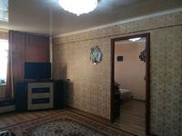 2-комнатная квартира, 47 м², 3/5 этаж