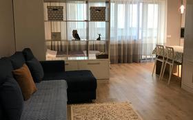 2-комнатная квартира, 60 м², 9/17 эт. посуточно, Жарокова 137/1 — Сатпаева за 13 000 ₸ в Алматы, Бостандыкский р-н