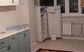 1-комнатная квартира, 37 м², 3/6 этаж помесячно, 33 32 за 60 000 〒 в Актау