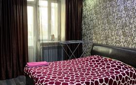 1-комнатная квартира, 40 м², 3/5 этаж посуточно, Байзак батыра 187 за 8 000 〒 в Таразе