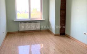 4-комнатная квартира, 140 м², 2/9 этаж, Аскарова — проспект Аль-Фараби за 51 млн 〒 в Алматы, Бостандыкский р-н