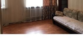 3-комнатная квартира, 60 м², 2/5 эт., Акана серы 97 за 11.5 млн ₸ в Кокшетау