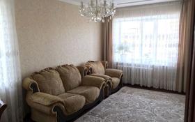 3-комнатная квартира, 75.6 м², 5/9 этаж, 7-й микрорайон 2 за 10 млн 〒 в Темиртау