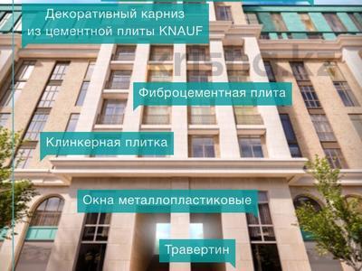 4-комнатная квартира, 113.8 м², 8/9 этаж, Шамши Калдаякова 5 за ~ 45 млн 〒 в Нур-Султане (Астана), Есильский р-н — фото 4