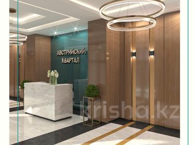 4-комнатная квартира, 113.8 м², 8/9 этаж, Шамши Калдаякова 5 за ~ 45 млн 〒 в Нур-Султане (Астана), Есильский р-н — фото 6