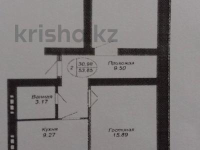 2-комнатная квартира, 54 м², 1/5 этаж, Республики 2 за 9.7 млн 〒 в Косшы