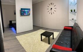 1-комнатная квартира, 41 м², 4/4 этаж посуточно, Торайгырова 52 — Бектурова за 10 000 〒 в Павлодаре