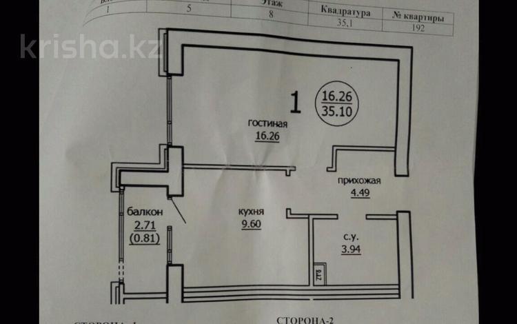 1-комнатная квартира, 36 м², 4/10 этаж, Мухамедханова — Туран за 11.7 млн 〒 в Нур-Султане (Астана), Есиль р-н