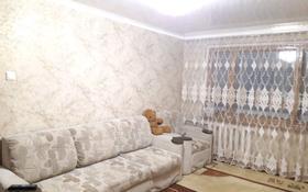 3-комнатная квартира, 62 м², 5/5 этаж, улица Карбышева 3 за 11.5 млн 〒 в Костанае