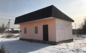 2-комнатный дом, 50 м², 10 сот., Севера Заполный Ройон за 5 млн ₸ в Талдыкоргане