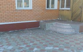 3-комнатный дом, 150 м², 5 сот., Вернадского 44 за 14 млн ₸ в Кокшетау