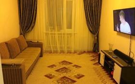 2-комнатная квартира, 54 м², 1/2 эт., Пушкина 17 — Амралина за 5.7 млн ₸ в Жезказгане