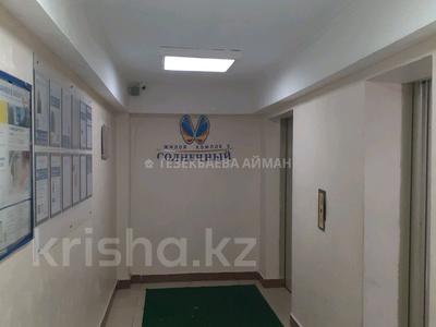 1-комнатная квартира, 29 м², 7/16 этаж, Торайгырова 3/1 за 9.5 млн 〒 в Нур-Султане (Астана), Сарыарка р-н — фото 5