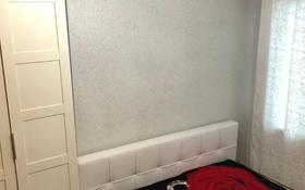 3-комнатная квартира, 110 м², 7/12 этаж посуточно, Габдуллина 12 — Республика за 15 000 〒 в Нур-Султане (Астана)