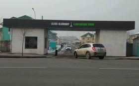 5-комнатный дом, 140 м², 2 сот., мкр Шугыла за 28 млн 〒 в Алматы, Наурызбайский р-н