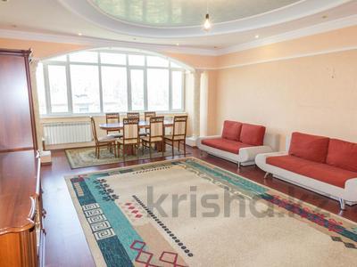 4-комнатная квартира, 176.4 м², 3/5 этаж, Кургальжинское шоссе за 61.5 млн 〒 в Нур-Султане (Астана), Есиль р-н
