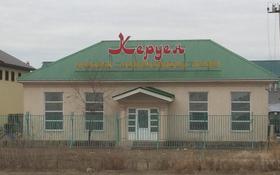 3-комнатный дом, 250 м², 10 сот., Тайманова 131 — Курмангазы за 100 млн ₸ в Атырау