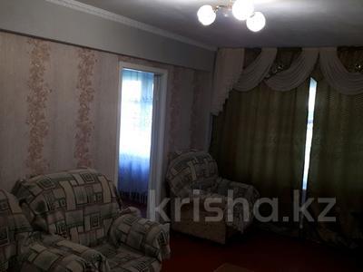 3-комнатная квартира, 59 м², 1/5 эт., Бурова 13 за 9.4 млн ₸ в Усть-Каменогорске — фото 11