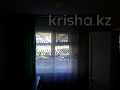 3-комнатная квартира, 59 м², 1/5 эт., Бурова 13 за 9.4 млн ₸ в Усть-Каменогорске — фото 12